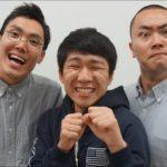 芸人ハナコ(秋山・岡部・菊田)の経歴は?年齢や実家・出身大学を調査!