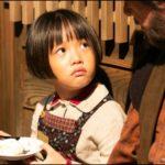 【なつぞら】広瀬すずの幼少期子役は粟野咲莉ちゃん!演技が上手!べっぴんさんにも。